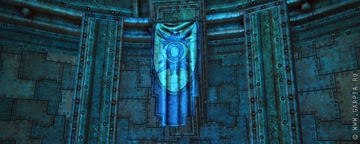 Твердыня Инея: Шпиль крепости