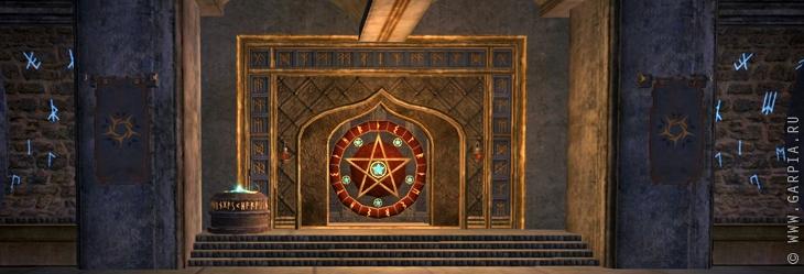 Чарасис: Библиотека Императора