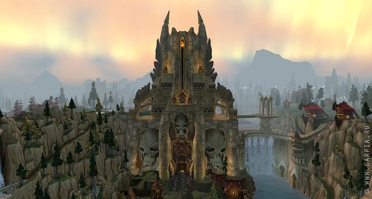 Крепость Утгард